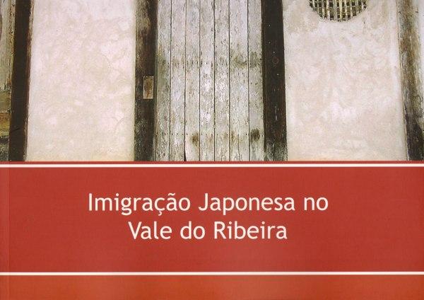 capa-livro-jp